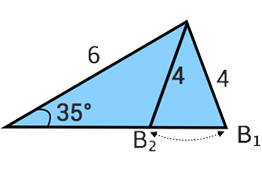exempel på två fall av trianglar