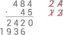 mult-uppstalln-14