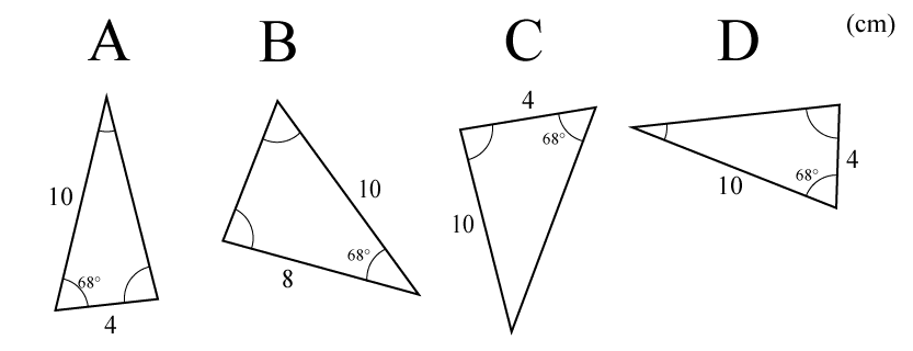 Övning kongruens geometri